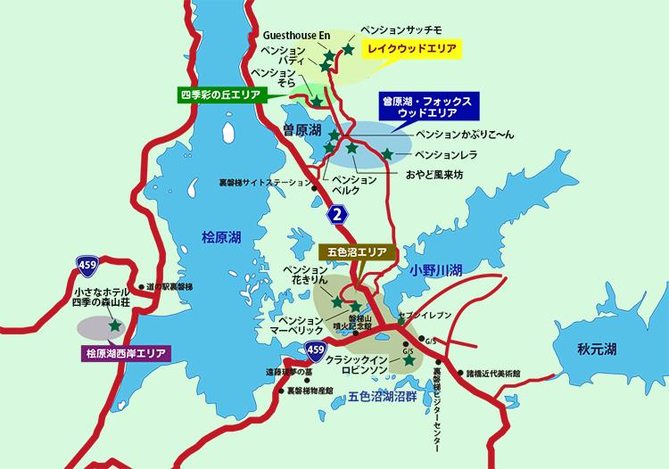 裏磐梯ペンションガイドマップ